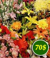 Flowers for 71$