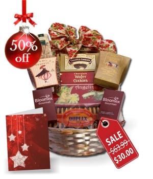 Christmas Gourmet Collection I